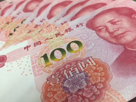China 100 RMB note