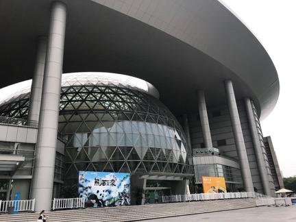 Shanghai Science and Tech Museum